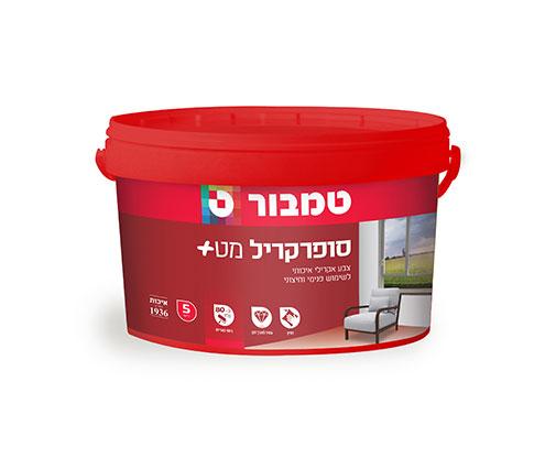 צביעת דירה 4 חדרים בחיפה